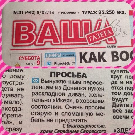 http://ura.ru/images/news/upload/news/187/822/1052187822/0818e11f31f906de8ca132e353abf1ca.jpg