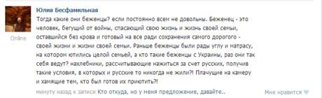 http://ura.ru/images/news/upload/news/187/822/1052187822/1ee1ce7c3a05a66eb91185724d0777da.jpg