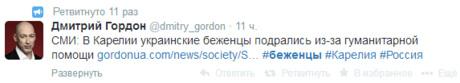 http://ura.ru/images/news/upload/news/187/822/1052187822/3a7586a3b26527d7fede1e5e9000e39b.jpg