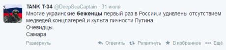 http://ura.ru/images/news/upload/news/187/822/1052187822/4f061ceab8f65e24e0a8cba1f5863d61.jpg