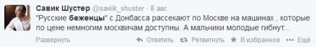 http://ura.ru/images/news/upload/news/187/822/1052187822/551c600473f6462c6b6f5996fb9c76ce.jpg