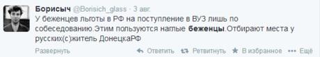 http://ura.ru/images/news/upload/news/187/822/1052187822/78507e840b1d2d9c776e8c0c8d3ad378.jpg