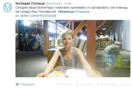 http://ura.ru/images/news/upload/news/187/822/1052187822/801d7010a19e516865c9f11161084eaa.jpg