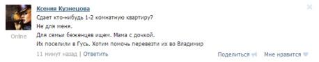 http://ura.ru/images/news/upload/news/187/822/1052187822/d2dac76d5ffdc8e8dc6557f451ddd512.jpg