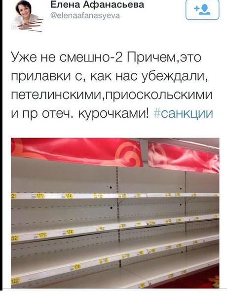 В Москве в «Ашане» пустые