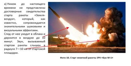 http://ura.ru/images/news/upload/news/188/304/1052188304/37acd281eb4ec5d67727726e727ece3b.jpg
