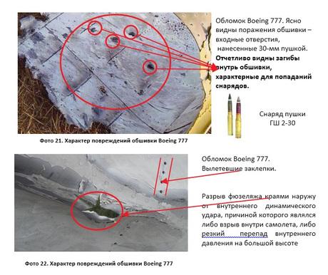 http://ura.ru/images/news/upload/news/188/304/1052188304/cd55bddec1dd7bb157011ef2ee4c1ef1.jpg