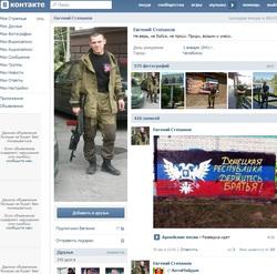 Пресс-секретарь Путина отрекся от своих солдат: Слухи о похоронах российских десантников в ряде городов требуют дополнительной проверки - Цензор.НЕТ 7285
