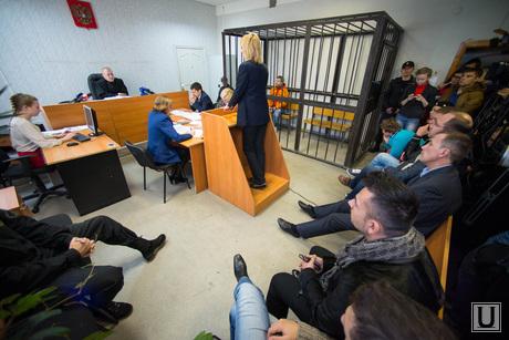 Суд по Дмитрию Лошагину. Екатеринбург, зал судебных заседаний