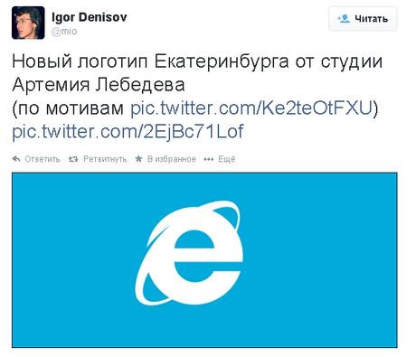 лебедев логотип:
