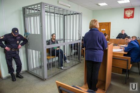 Судебное заседание по делу Дмитрия Лошагина. Екатеринбург, зал судебных заседаний