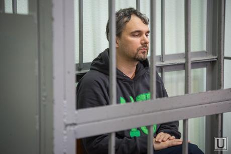 Судебное заседание по делу Дмитрия Лошагина. Екатеринбург, лошагин дмитрий