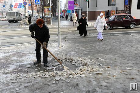 Работа: Вакансии - Дворник - Челябинск | Careerjet ru