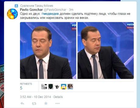 Это акт агрессии. Необходимо выработать комплекс ответных мер, - Медведев о сотрудничестве с Турцией - Цензор.НЕТ 3764