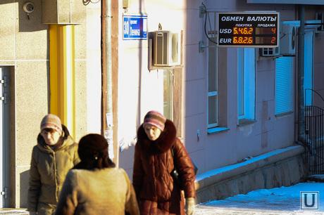 Курсы валют в банках Челябинска: курс доллара и евро