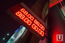 В банках екатеринбурга исчезают рубли