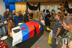 В Украине создали интерактивный ресурс психологической помощи воинам АТО - Цензор.НЕТ 1872