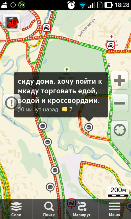 Реальная погода в Волгограде - Realmeteo ru