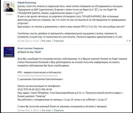 http://ura.ru/images/news/upload/news/198/734/1052198734/268619ea33ddc865f827317592d275e9.jpg
