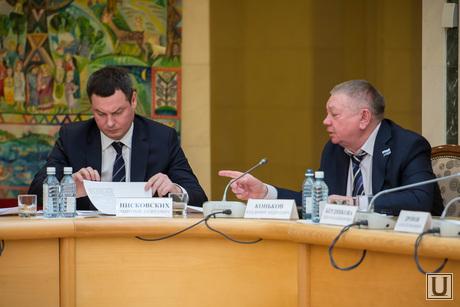 Совещание по обманутым дольщикам в резиденции губернатора СО. Екатеринбург