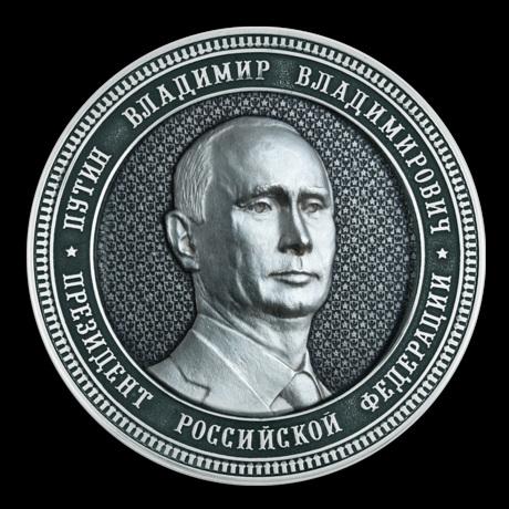 """Украина рассчитывает на увеличение поставок газа из Венгрии с 20 февраля, - """"Укртрансгаз"""" - Цензор.НЕТ 3970"""
