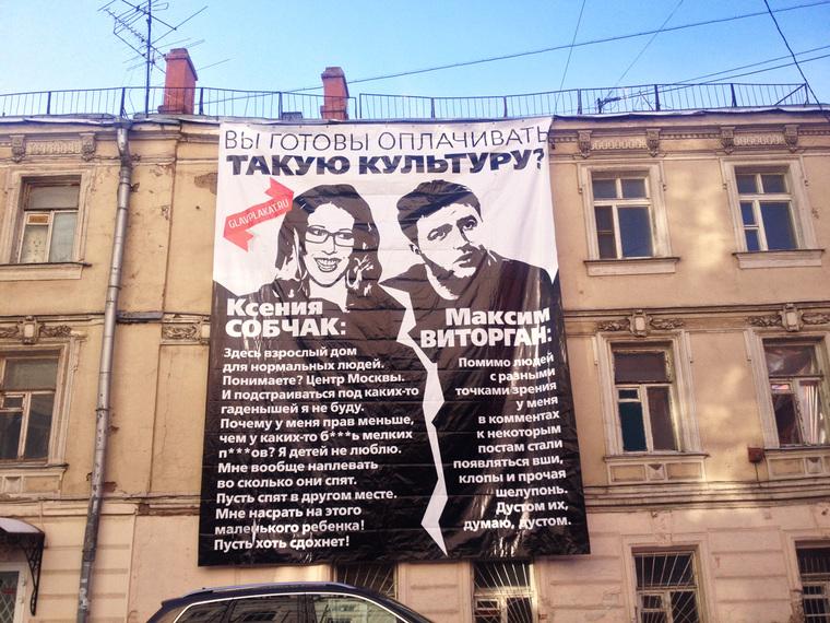 фото — www.glavplakat.ru