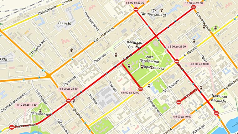 Улицы Кургана перекрывают 9
