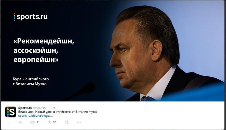 Есть надежда на отмену коррупционных решений ФИФА, - Порошенко прокомментировал отставку Блаттера - Цензор.НЕТ 9671