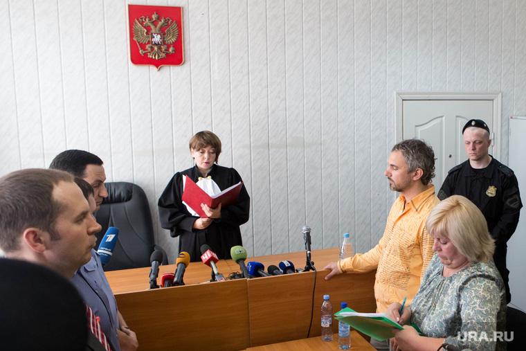 Приговор Лошагину. Екатеринбург