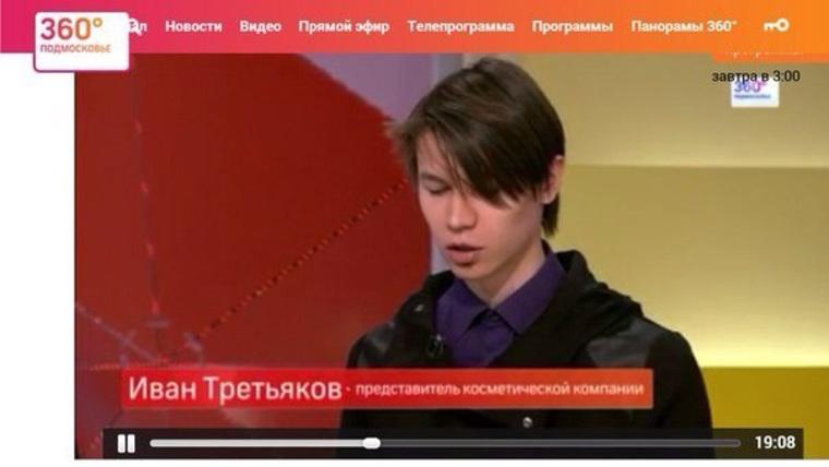 Подставные актеры изображали администраторов MDK в ток-шоу на телеканале «Россия-1»