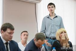 Судебное заседание по делу Лошагина. Прения. Екатеринбург, рябов михаил
