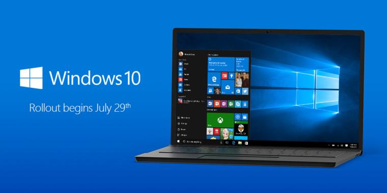 Вид новой ОС Windows 10 сложно назвать новым и непонятным Картинка