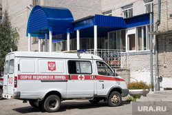 http://ura.ru/images/news/upload/news/219/132/1052219132/108919_Bolynitsi_Kurgan_skoraya_pomoshty_bsmp_4096.2737.0.0.jpg
