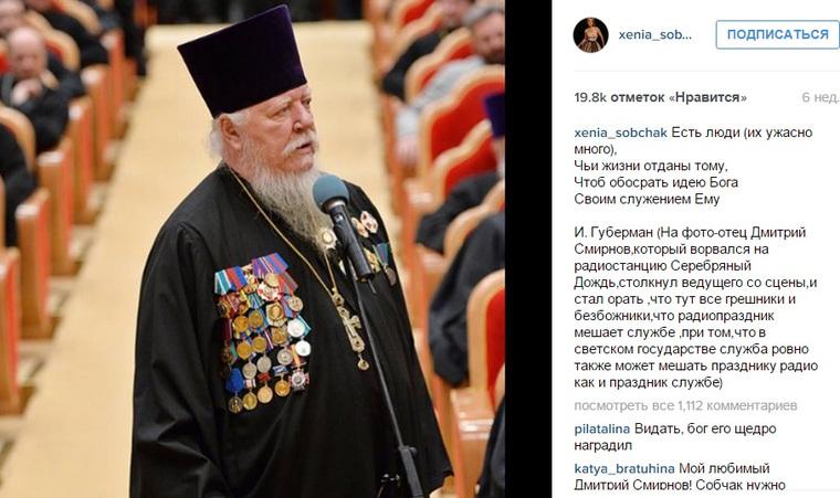 Университетские шлюхи петербурга 3 часть 2 online