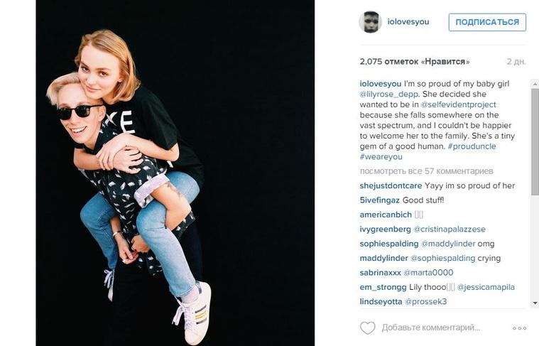 На этом снимке изображены Ио и Лили Роуз Скриншот Instagram
