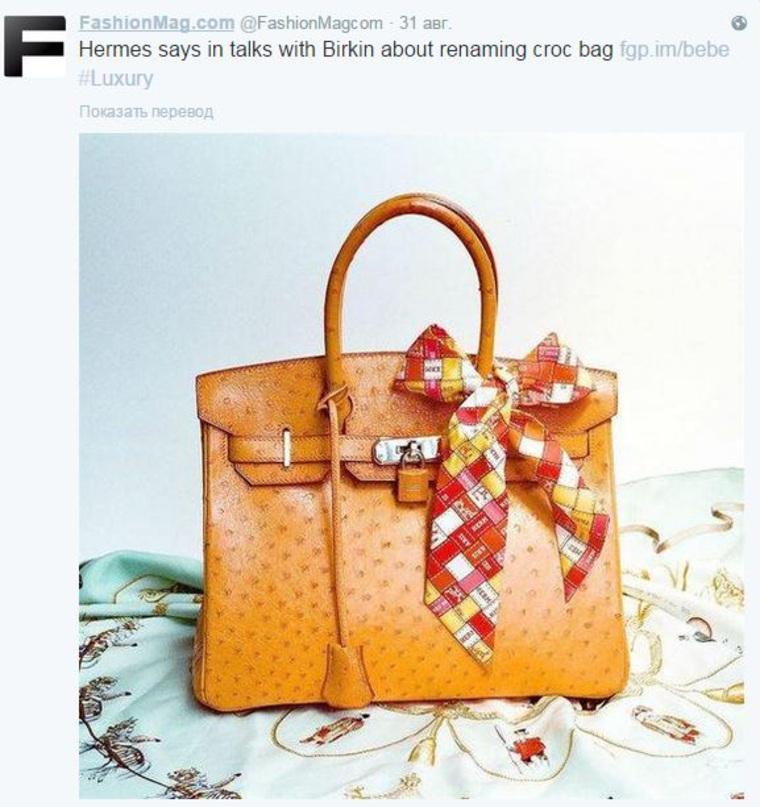 Hermes переименует сумочки Birkin после скандала скрокодилами