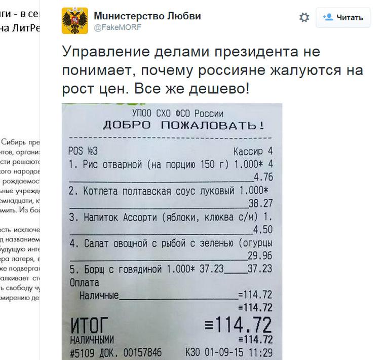 Россия продолжает оказывать поддержку Сирии, но в какие-то детали я вдаваться не могу, - Песков - Цензор.НЕТ 9897