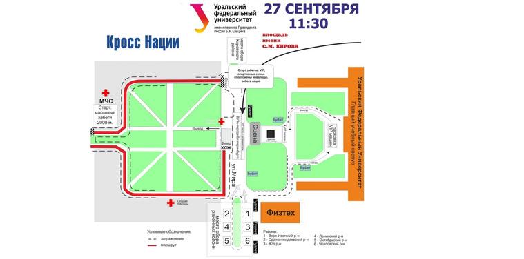Екатеринбург «В контакте»