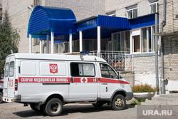 http://ura.ru/images/news/upload/news/224/435/1052224435/108919_Bolynitsi_Kurgan_skoraya_pomoshty_bsmp_4096.2737.0.0.jpg