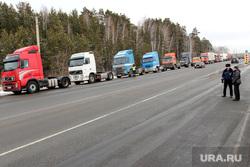 Дальнобойщики в Свердловской области заблокировали Кольцовский тракт