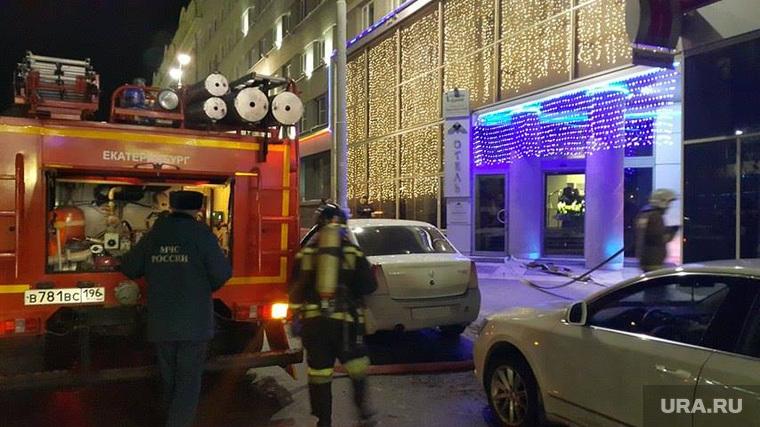 В центре Екатеринбурга горел отель «Гранд Авеню»