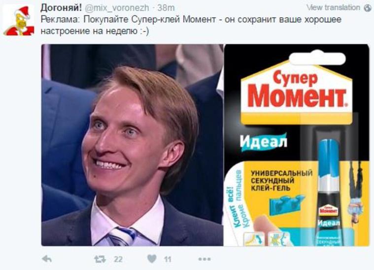 Конькобежец Иван Скобрев доволен тем, что его улыбка стала мемом