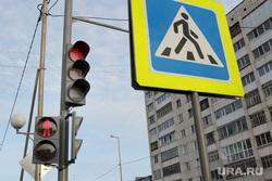 новом уренгое разыскивают водителя сбившего пешехода переходе видео