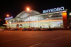 В МАК рассказали, почему разбился самолет главы Total во Внуково