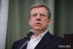 Кудрин рассказал, как санкции влияют на экономику и политику России