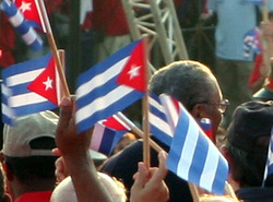 Кортеж с прахом Фиделя Кастро прибыл к финальной точке пути