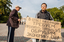 кандидат пост главы минфина сша назвал условие отмены