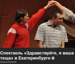 Продюсер из Екатеринбурга извинилась перед народной артисткой, которую обвиняла в алкоголизме. ВИДЕО