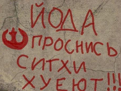 http://www.ura.ru/upload/2(1420).jpg