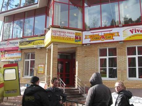 Новый Регион В Перми все пять кафе в здании, где прогремел взрыв
